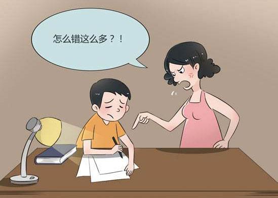 前段时间,一篇《不谈作业母慈子孝,连搂带抱。涉及作业鸡飞狗跳,呜嗷喊叫》的文章刷爆了朋友圈。很多网友对文中家长因陪伴孩子做作业而闹心、抓狂的情景感同身受。陪伴孩子写作业已经成了越来越多家庭需要面对的情况。  上周,中国青年报社社会调查中心联合问卷网,对1980名家长进行的一项调查显示,37.